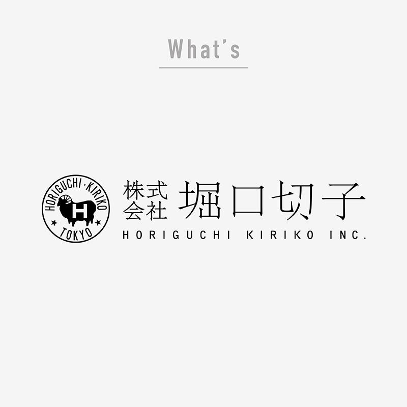 What is Horiguchi Kiriko