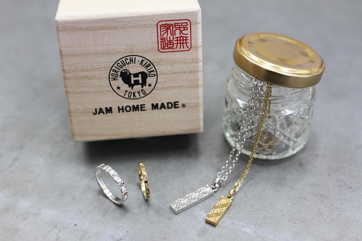 JAM HOME MADE × HORIGUCHI KIRIKO