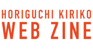 webzine_logo